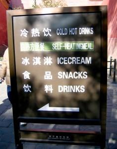 Self-heatingmeal