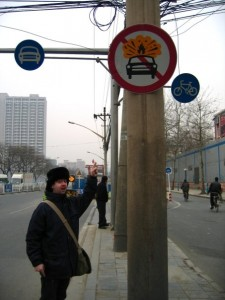 No exploding cars allowed in Beijing